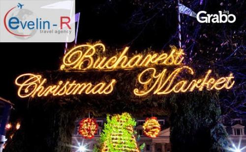 Предколеден Шопинг в Румъния! Еднодневна Екскурзия до <em>Букурещ</em>, с Посещение на Коледния Базар