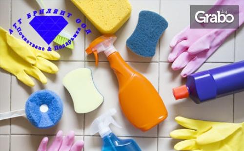 Основно Почистване на Силно Замърсено или След Строително-Ремонтни Дейности Жилище или Офис, Плюс Пране на Мека Мебел