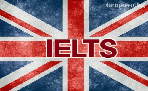 Курс за Подготовка за Изпита Ielts – 40 Уч.ч. от Учебен Център Inenglish