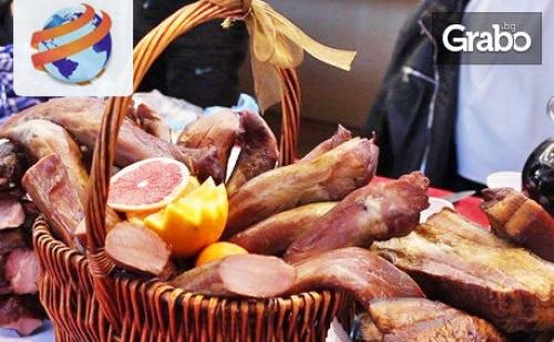 дни на Царибродската Сушеница в Сърбия! Еднодневна Екскурзия с Посещение на Концерт на Весна Змиянац на 16 Ноември