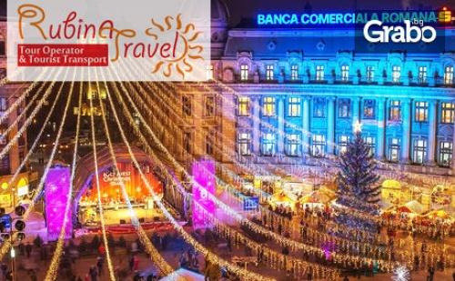 Предколеден Шопинг в Румъния! Еднодневна Екскурзия до <em>Букурещ</em> на 8 Декември