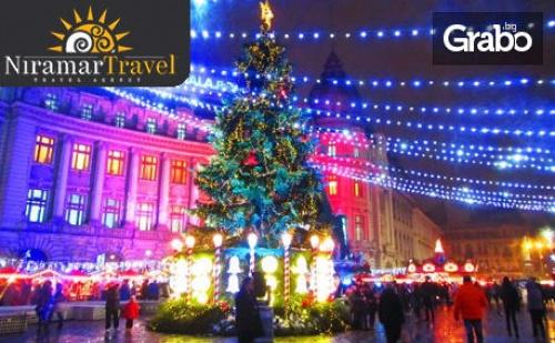 На Коледен Базар в <em>Букурещ</em>! Еднодневна Екскурзия през Декември