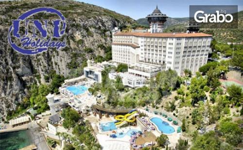 Ранно Записвания за Великденски и Майски Празници в Кушадасъ! 4 Нощувки Ultra All Inclusive в Ladonia Hotels Adakule 5*