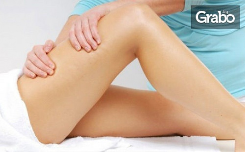 Антицелулитен Масаж или Пресотерапия на Цяло Тяло