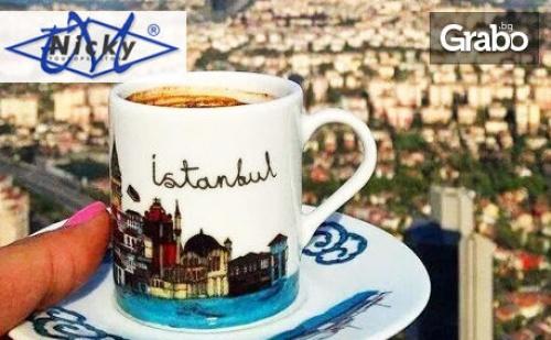 Четиридневна Екскурзия до <em>Истанбул</em> и Одрин! 2 Нощувки със Закуски в Хотел 3*, Плюс Транспорт