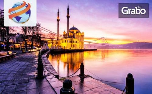 Екскурзия до Истанбул! 2 Нощувки със Закуски Плюс Транспорт и Посещение на Чорлу, Одрин и Църквата на Първо Число