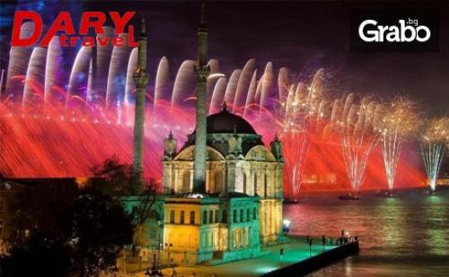 5-Звездна Нова Година в <em>Истанбул</em>! 3 Нощувки със Закуски в Хотел Wish More 5*, Плюс Транспорт и Туристическа Програма