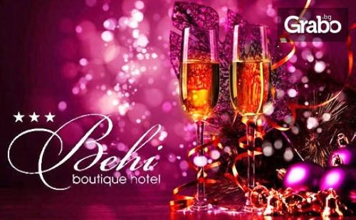 Нова Година в Кърджали! 2 или 3 Нощувки със Закуски и Празнична Вечеря за Двама
