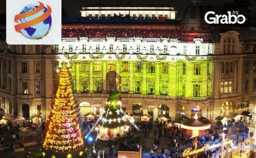 Предколеден Шопинг в Румъния! Еднодневна Екскурзия до <em>Букурещ</em>
