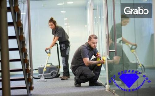 Професионално Почистване на Дом или Офис до 100Кв.м, Плюс Почистване на Фурна и Пране на Мека Мебел