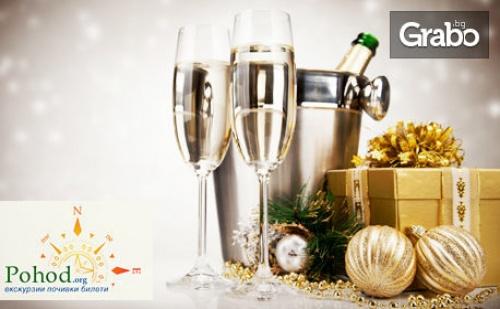 Нова Година на Остров <em>Тасос</em>! 3 Нощувки със Закуски и Вечери с Жива Музика, Плюс Транспорт и Посещение на Кавала