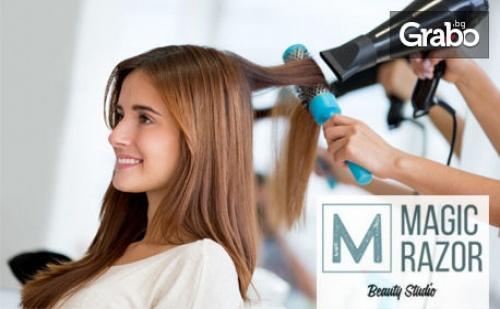 Измиване и Оформяне на Коса, Плюс Маска, Подстригване или Боядисване, или Мъжко Подстригване