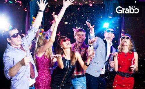 Отпразнувайте <em>Нова Година</em> в Поморие! Нощувка с Празнична Вечеря