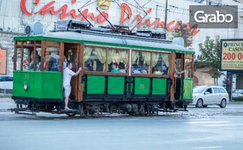 С Ретро Трамвай Из София! Едночасова Историческа Разходка tram Experience Bulgaria - Sofia Tour на 23 Ноември