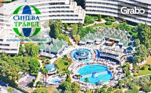 Ранни Записвания за Почивка в Кушадасъ! 7 Нощувки на База All Inclusive в Хотел Grand Blue Sky 4*+