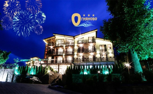 Нова Година, Веселба и Spa с Минерална Вода. 4 Нощувки със Закуски + Богата Новогодишна Вечеря в Хотел <em>Огняново</em> Спа
