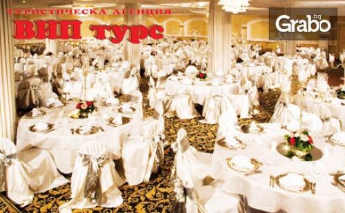 Петзвездна Нова Година в <em>Истанбул</em>! 3 Нощувки със Закуски и 2 Вечери в Хотел Holiday Inn 5*, Плюс Релакс Зона