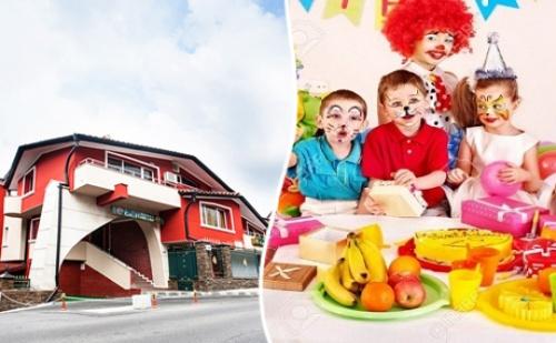 3 Часа Детски Рожден Ден за 10 Деца и 10 Възрастни с Включени Менюта от Хотел-Ресторант Свети Никола, София