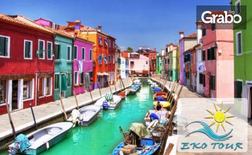 Ранни Записвания за Италия през Юни! 5 Нощувки със Закуски и Вечери в Лидо Ди Йезоло, Плюс Транспорт