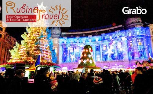 Предколеден Шопинг в Румъния! Еднодневна Екскурзия до Букурещ на 22 Декември