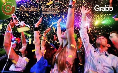 Нова Година в Истанбул! 3 Нощувки със Закуски и Празнична Вечеря на Яхта по Босфора, Плюс Транспорт и Посещение на Одрин