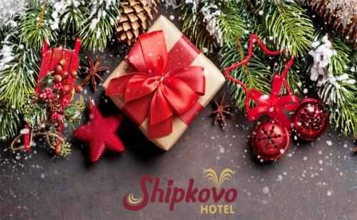 Коледна Почивка в Шипковски Минерални Бани. 3 Нощувки, 3 Закуски, 3 Вечери, Две от Които Празнични + Релакс Пакет с Минерална Вода в Семеен Хотел Шипково, Край <em>Троян</em>