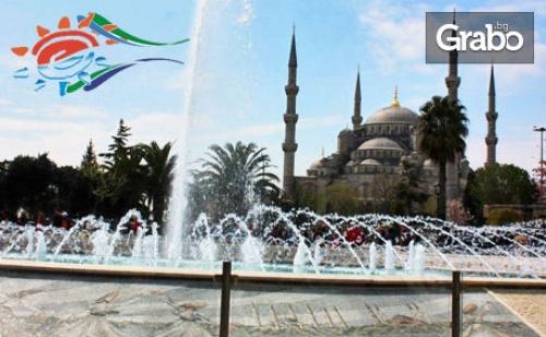 Екскурзия до <em>Истанбул</em> през Април! 2 Нощувки със Закуски, Плюс Транспорт