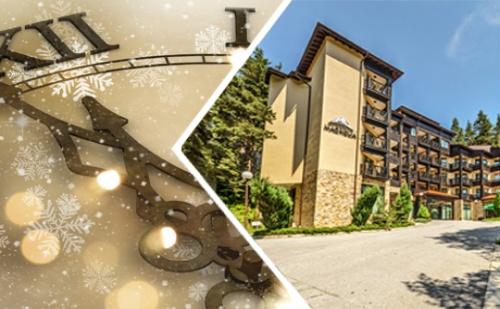 Нова Година в Паничище! 3 или 4 Нощувки на човек със Закуски и Вечери - Едната Празнична с Dj в Хотел Магнолия