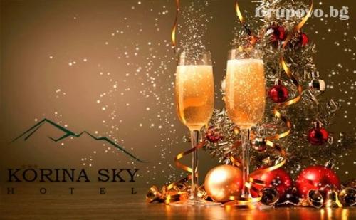 Нова Година в Банско! 3 или 4 Нощувки на човек със Закуски и и Вечери - Едната Празнична в Хотел Корина Скай