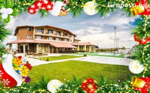 Нова Година Край <em>Огняново</em>. 3 Нощувки със Закуски + Празнична Вечеря + Сауна и Парна Баня в  Хотел Марибелл