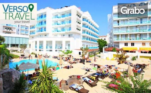 Майски Празници в <em>Мармарис</em>! 5 Нощувки на База All Inclusive в Хотел Blue Bay Platinum 5*