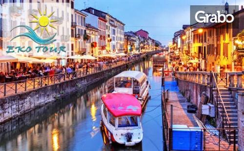 Романтична Екскурзия до <em>Венеция</em>, Падуа и Града на Влюбените Верона! 3 Нощувки със Закуски, Плюс Транспорт