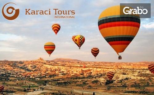 Екскурзия до <em>Анкара</em>, Кападокия, Коня и Истанбул! 5 Нощувки със Закуски и 4 Вечери, Плюс Транспорт