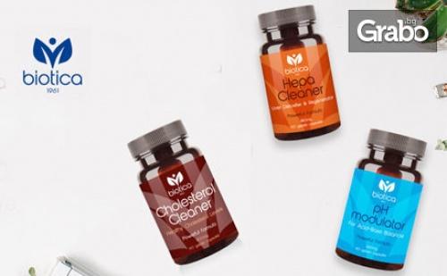 Детокс на Организма! Пакет Хранителни Добавки - Hepa Cleaner, Cholesterol Cleaner и Ph Modulator