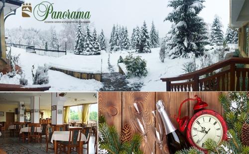 Нова Година в <em>Априлци</em>. 2 или 3 Нощувки със Закуски и Вечери + Новогодишна Вечеря в Хотел Панорама