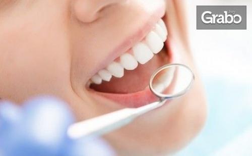 Обстоен Профилактичен Преглед и Лечение на Зъбен Кариес с Високоестетичен Фотокомпозит