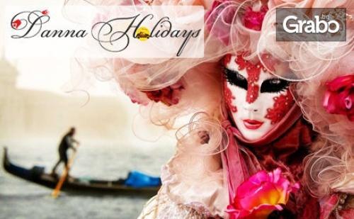 Посети Карнавала във <em>Венеция</em> през Февруари! 3 Нощувки със Закуски, Транспорт и Възможност за Падуа и Верона