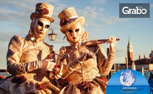 Посети Карнавала във <em>Венеция</em>! 2 Нощувки със Закуски, Плюс Транспорт, Пътни Такси и Възможност за Верона и Падуа