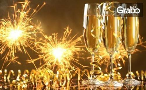Нова Година в Китен! Нощувка, Плюс Празнична Вечеря с Жива Музика