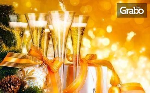 Нова Година в <em>Бургас</em>! Нощувка със Закуска и Празнична Вечеря