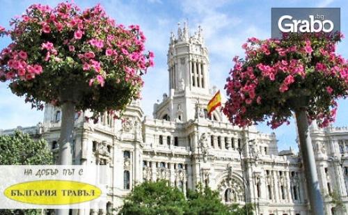 Ранни Записвания за Екскурзия до <em>Мадрид</em>, Толедо, Гранада, Севиля и Кордоба! 6 Нощувки със Закуски, Плюс Самолетен Транспорт