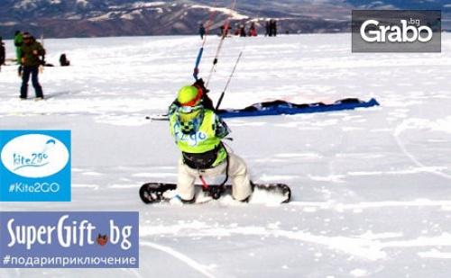 Опитен или Еднодневен Урок по Snowkite, Плюс Видео Разбор - във Витоша или Рила