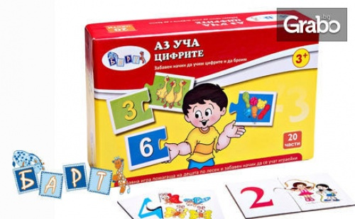 Забавна Детска Игра аз Уча с Тема по Избор