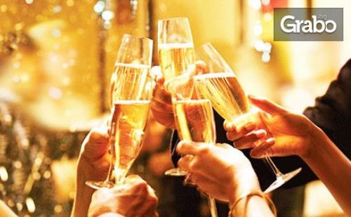 За Нова Година в <em>Бургас</em>! Нощувка със Закуска или Празничен Куверт