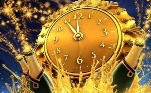 Нова Година в <em>Сапарева Баня</em>! 3 Нощувки на човек със Закуски + Богата Новогодишна Вечеря от Къща за Гости Фантазия