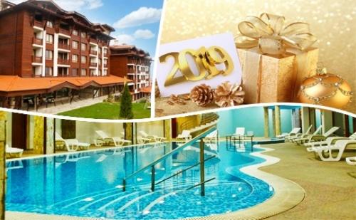 Нова Година в Хотел Панорама Ризорт, Банско! 3 или 4 Нощувки на човек със Закуски, Един Обяд и Вечери + Басейн и Релакс Зона