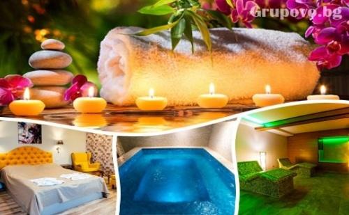 Нощувка на човек със Закуска, Обяд и Вечеря + Релакс Зона в Хотел-Ресторант Аризона, Павел Баня