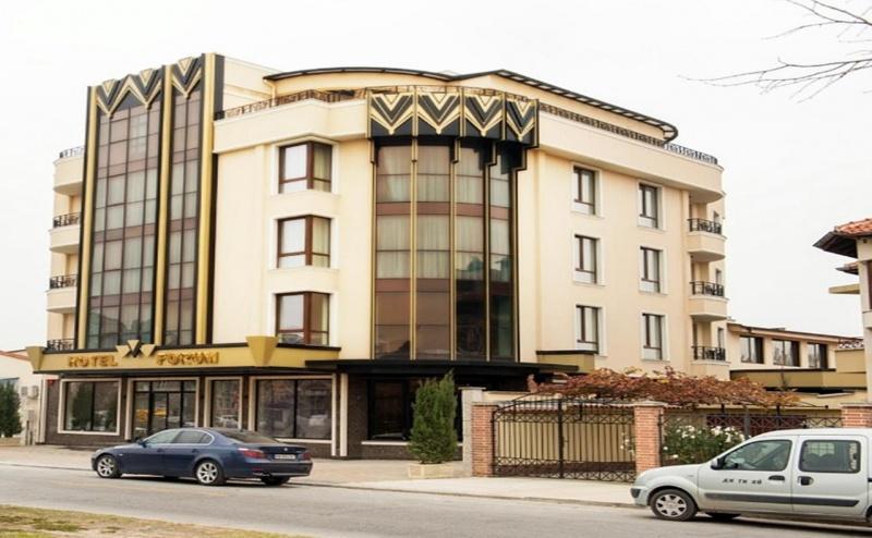 Почивка за Двама в Hotel Forum, <em>Пазарджик</em>