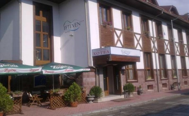 Почивка за Двама в Family Hotel Teteven, <em>Тетевен</em>