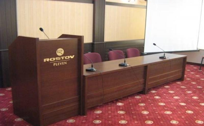 Почивка за Двама в Хотел Ростов, <em>Плевен</em>